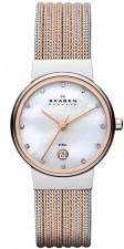 Skagen Klassik 355SSRS watch