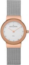Skagen Steel 358SRSC watch